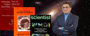 Sanjaycpatel.com, Sanjay C Patel, science and religion, marine scientist, INSA, ICHS congress of historians of science, galaxy, cosmos