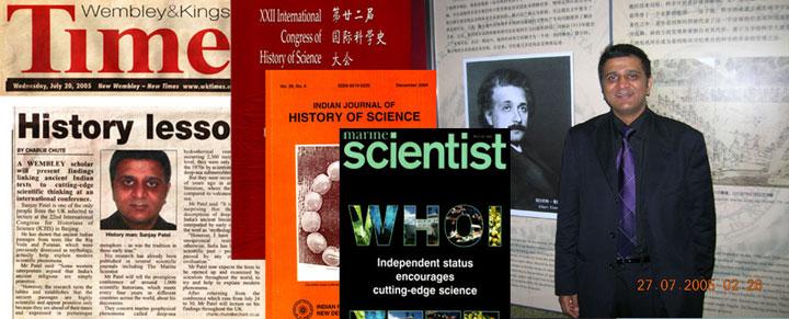 Sanjaycpatel.com, Sanjay C Patel, science and religion, marine scientist, INSA, ICHS congress of historians of science